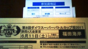 20110529sbc