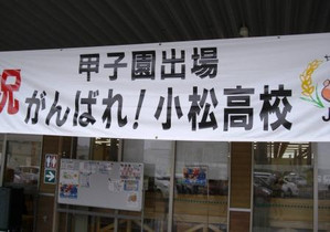 20140814_f