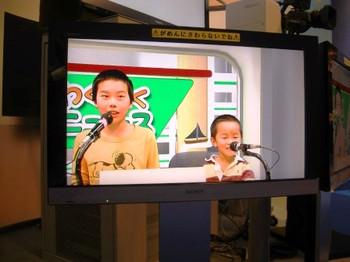 20161105_kazuhisa